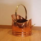 KF817_Copper-hod-1